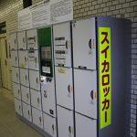 Menggunakan Loker Stasiun di Jepang