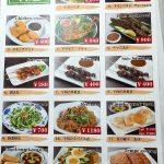 Menu makanan di Restoran Bintang Bali