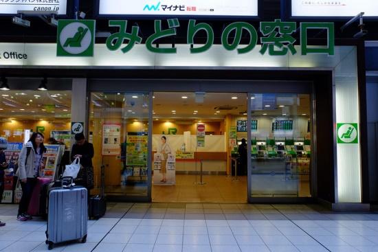 Midori Madoguchi - Tempat membeli tiket (Shinagawa Station)