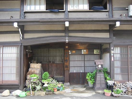 Minshuku Sosuke di Takayama