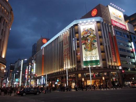 Mitsukoshi Ginza Tokyo