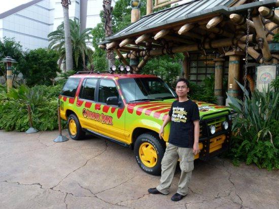 Mobil Jurassic Park di Universal Studio Jepang