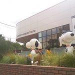 Museum Snoopy Tokyo