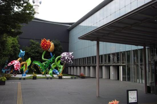 Museum kesenian Nagano