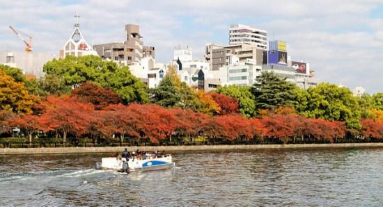 Musim gugur di Taman Nakanoshima