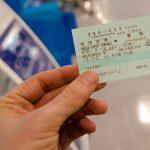 NEX Tokyo Round Trip Ticket