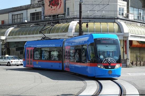 Naik Tram Doraemon ke Takaoka Otogi no Mori Park