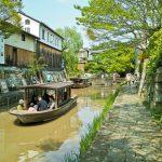 Naik perahu menyusuri kanal Omi Hachiman