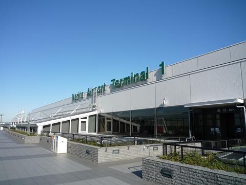 Terminal 1 - Terminal Domestik