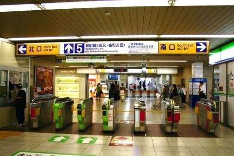 Narita Airport Jepang