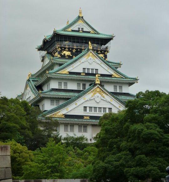 Osaka Castle dari kejauhan