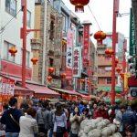 Panorama Kobe Chinatown