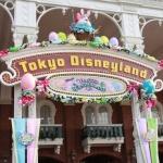 Panorama Tokyo Disneyland: Entrance Gate