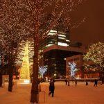 Panorama malam Sapporo Illumination