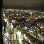 Panorama malam dari Midland Square Nagoya