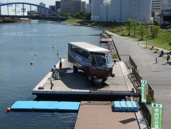 Pelabuhan Sky Duck Tokyo
