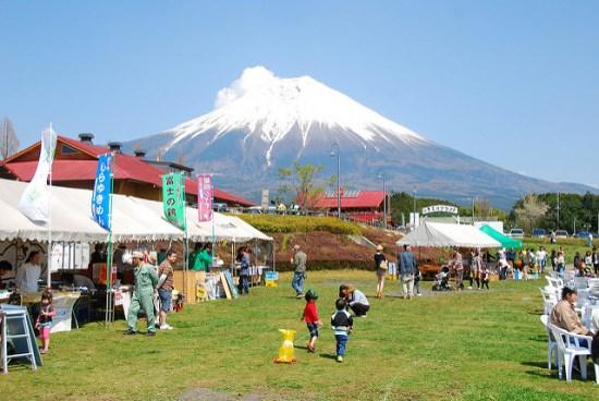 Pemandangan Fuji Milk Land