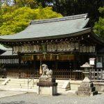 Pemandangan Kumano Nyakuoji Shrine