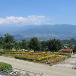 Pemandangan dari Kebun Buah Fuefukigawa