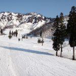 Pemandangan pegunungan dari Resort Ski Ipponsugi