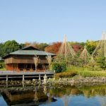 Pendopo di Taman Shirotori Nagoya