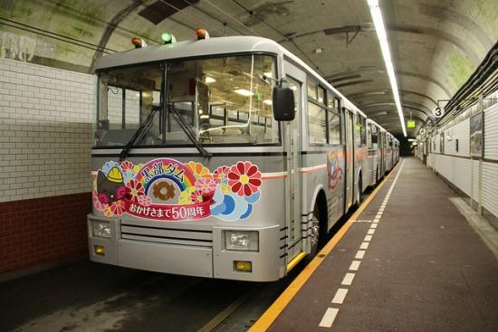 Pengalaman ke Tateyama Kurobe Alpine Route: Kanden Tunnel Trolley Bus