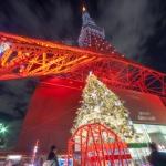 Pergi ke Tokyo Tower