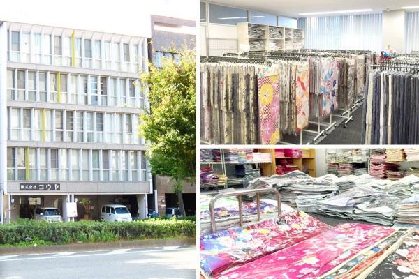 Anda dapat menjumpai berbagai macam kimono