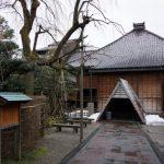Pintu masuk Kuil Ninja Myoryuji