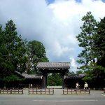 Pintu gerbang Imperial Palace Kyoto