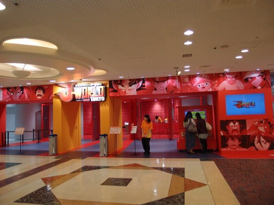 Pintu masuk J-World Sunshine City Ikebukuro