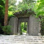 Pintu masuk Museum Seni Itchiku Kubota