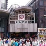 Pintu masuk Pasar Omicho Ichiba di Kanazawa