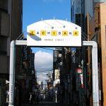 Pintu masuk Tachibana Orange Street Osaka