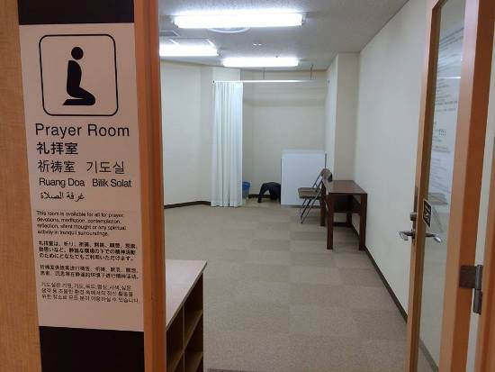 Prayer room di Narita Airport