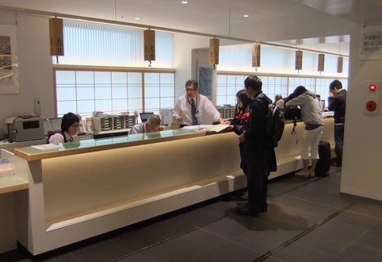 Pusat Informasi Turis di Kyoto Station