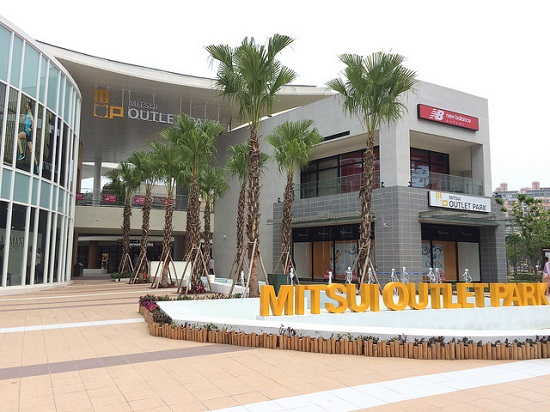 Pusat belanja Mitsui Outlet Park
