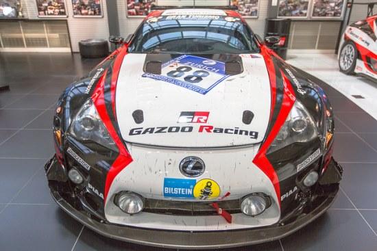 Racing car di Museum Toyota Mega Web