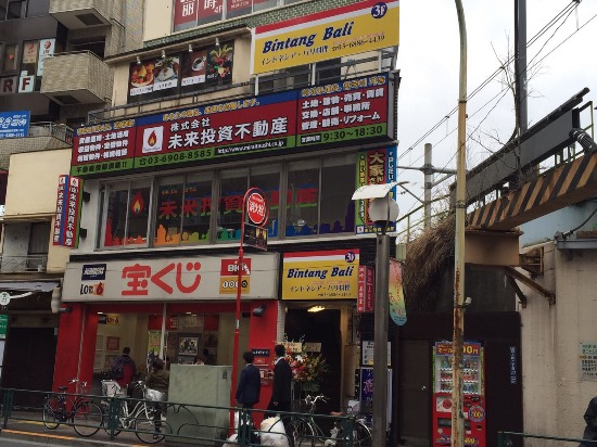 Restoran Bintang Bali di Okubo Tokyo