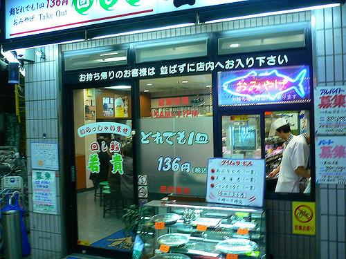 Restoran Kaiten Sushi Bento Murah di Jepang