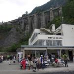Restoran dan Toko di Kurobe Dam