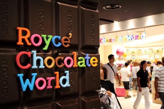Royce Chocolate World di Bandara Shin Chitose Hokkaido