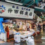 Salah satu sudut di Pasar Yanagibashi
