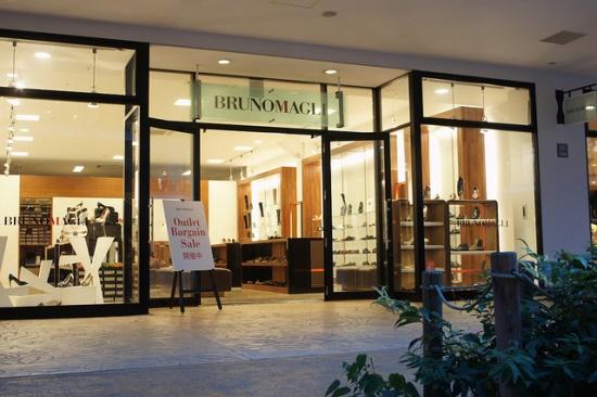 Salah satu toko di Iruma Outlet Park