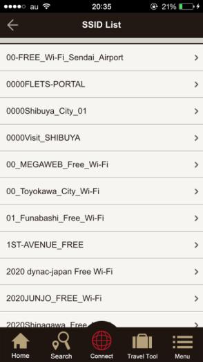 Sambungan wi-fi gratis