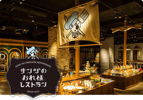 Sanji-no Oresama Restaurants Tokyo Tower