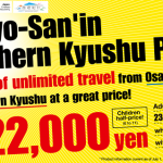 Sanyo Sanin Northern Kyushu Pass