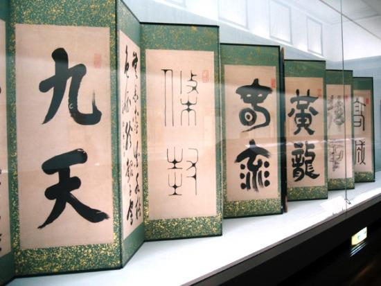 Sejarah budaya Jepang di Tokyo National Museum