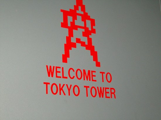 Selamat datang di Tokyo Tower