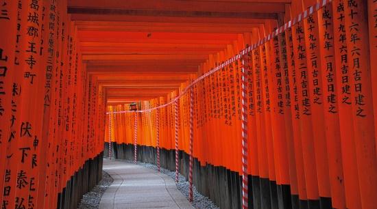 Seribu Torii di Fushimi Inari Taisha